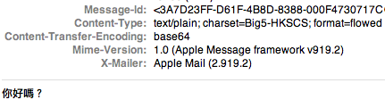 mail-encoding.png