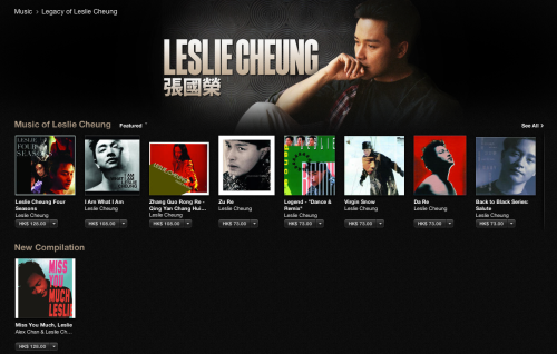 leslie-cheung